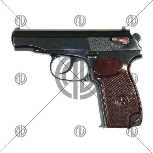 Silah Fotoğraf Png